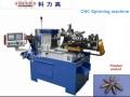 Φ30 Φ50 Φ80 CNC spinning machine