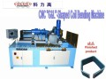 """CNC""""G""""-shaped coil bending machine"""